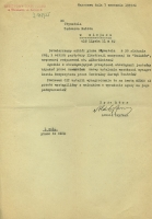 Letter from Arnold Szyfman